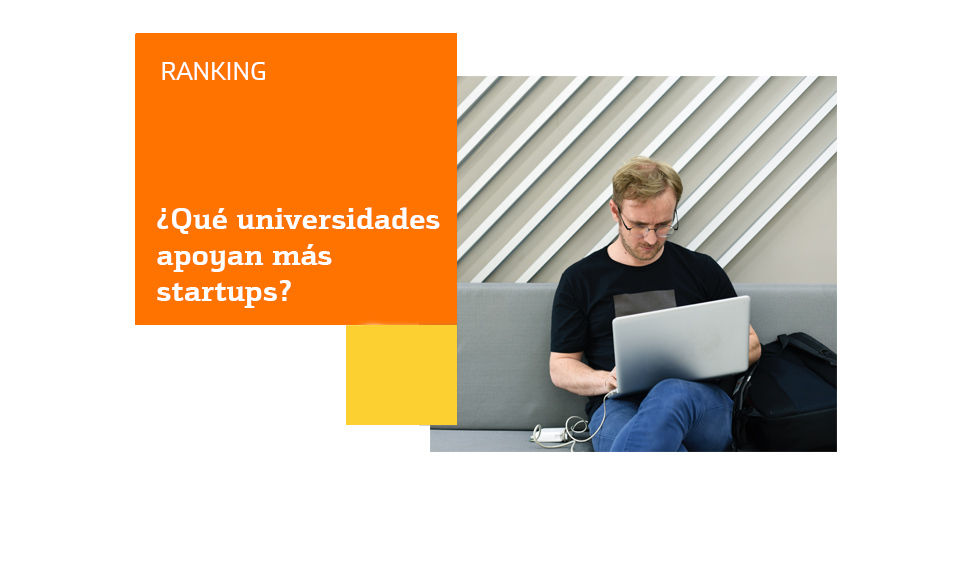 universidades financiar startups